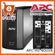 【送料無料】APC BR400G-JP E [ES 400 BR400G-JP E 1年保証モデル]