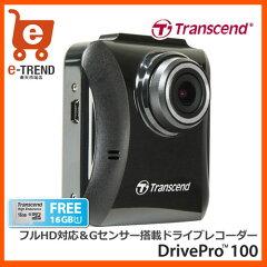 【送料無料】トランセンドTS16GDP100A-J[DrivePro100ドライブレコーダー]