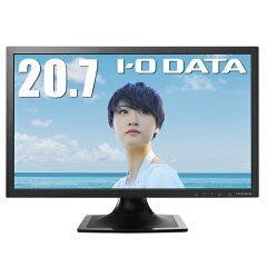 【送料無料】アイオーデータEX-LD2071TB[20.7型ワイド液晶ディスプレイフリッカーレスブルーリダクション対応フルHD]