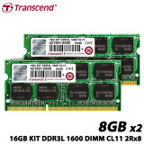 TS1600KWSH-16GK[16GBKITDDR3L1600DIMMCL112Rx8]