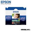 エプソンKL400PSKR [写真用紙 光沢 (L判/400枚)]