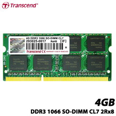 【送料無料】トランセンドTS512MSK64V1N[4GBDDR31066SO-DIMM204pinCL7256M×8永久保証]