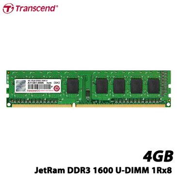 トランセンド JM1600KLH-4G [デスクトップ用 DDR3 1600 4GB JetRamメモリ 1Rx8]