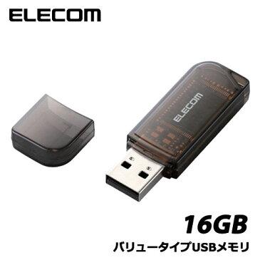 エレコム MF-HMU216GBK [セキュリティソフト対応バリュータイプUSBメモリ/16GB/ブラック]
