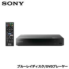 【送料無料】ソニー(SONY)BDP-S1500[ブルーレイディスク/DVDプレーヤー]