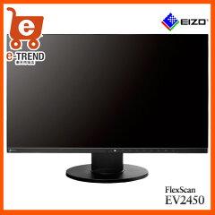 【送料無料】ナナオ(EIZO)EV2450-BKR[60cm(23.8)型FullHDカラー液晶モニターFlexScanEV2450ブラック]