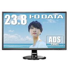 【送料無料】アイオーデータEX-LD2381DB[広視野角ADSパネル採用23.8型ワイド゛液晶]