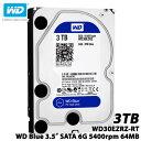 Western Digitalのブルー Wd30ezrz Rt の内蔵ハードディスクの追加購入 青い空のブログ