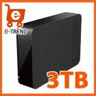 【送料無料】バッファローHD-LC3.0U3-BK[ドライブステーションターボPCEX2対応USB3.0用外付けHDD3TBブラック]