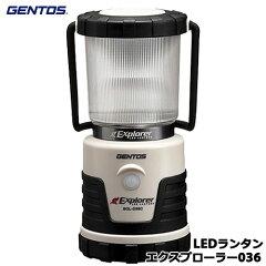 【送料無料】サンジェルマンEXSOL-036C[LEDランタンエクスプローラー036(ライトモカ)]