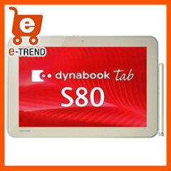 【送料無料】東芝 PS80NSYK9P7AD41 [dynabook Tab S80/N(AtomZ3735F/2/64F/Digitizer+Touchpanel/10.1/8.1Pro32/LTE(docomo)]