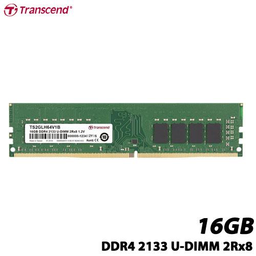 トランセンド TS2GLH64V1B [16GB DDR4 2133 U-DIMM 2Rx8]