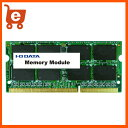 楽天アイオーデータ SDY1600L/ST SDY1600L-8G/ST [PC3L-12800対応ノートPC用メモリー(簡易包装) 8GB]