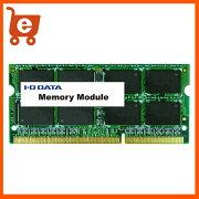 アイオーデータ メモリー