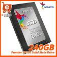 【送料無料】ADATA ASP550SS3-240GM-C [240GB SSD Premier SP550 SP920 2.5インチ TLC SATA 6G 7mm]