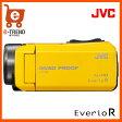【送料無料】JVC(ビクター) EverioR(エブリオR) GZ-R400-Y [ハイビジョンメモリームービー(イエロー)]