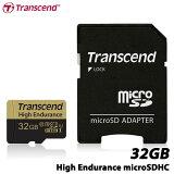 【送料無料】トランセンドTS32GUSDHC10V[32GB高耐久microSDHCカードClass10MLCフラッシュ搭載]