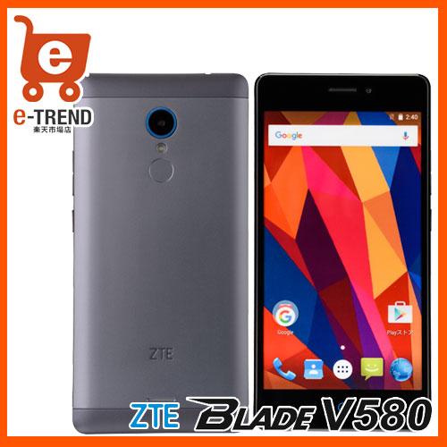 【送料無料】在庫あり【送料無料】ZTE Blade V580 Gray 【SIMフリー Android 5.5インチ液晶】
