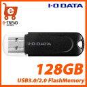 【送料無料】アイオーデータ BUM-3C BUM-3C128G/K [USB 3.0/2.0対応 フラッシュメモリー 128GB]