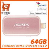 ������̵����ADATAAUE710-64G-CRG[Lightning��USB3.0�ե�å���ɥ饤��i-MemoryUE71064GB�?���������]