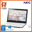 【送料無料】NEC PC-SN232FSA7-1 [LAVIE Smart NS(S)(i3-6100U/4GB/500GB/DSM/15.6/W10/BTM/WH)]【ノートパソコン Windows10 Intel Core i3搭載】