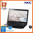 【送料無料】NEC PC-SN232GSA7-1 [LAVIE Smart NS(S)(i3-6100U/4GB/500GB/DSM/15.6/W10/BTM/BK)]【ノートパソコン Windows10 Intel Core i3搭載】