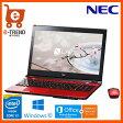 【送料無料】NEC PC-SN232HSA7-2 [LAVIE Smart NS(S)(i3-6100U/4GB/500GB/DSM/15.6/W10/BTM/OHB/RD)]【ノートパソコン Windows10 Intel Core i3搭載 Office Home & Business】