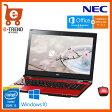 【送料無料】NEC PC-SN234HSA7-2 [LAVIE Smart NS(S)(i5-6200U/4GB/500GB/DSM/15.6/W10/BTM/OHB/RD)]【ノートパソコン Windows10 Intel Core i5搭載 Office Home & Business】