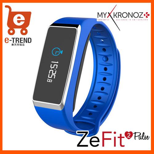 Kronoz LLC KRZEFIT2PULSE-BLUE/SILVER [アクティビティートラッカー MYKRONOZ(マイク...