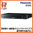【送料無料】パナソニック DMP-BD88-K [BDプレーヤー]