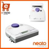【送料無料】ネイトBV-80[neatoroboticsBotvac80高性能ロボット掃除機]