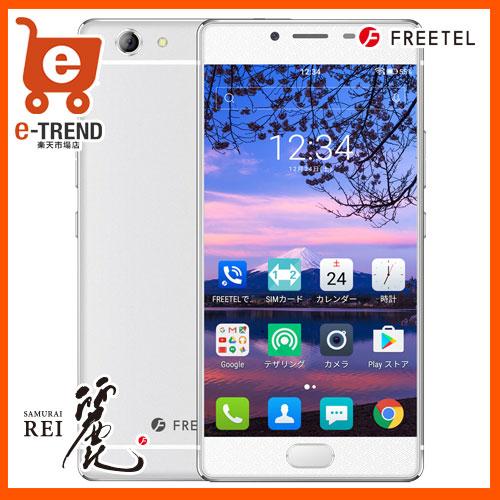 freetel FTJ161B-REI-SL [FREETEL REI 麗 メタルシルバー]【スマートフォン SIMフ...