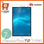 【送料無料】ファーウェイジャパン PLE-701L/T27/B [MediaPad T2 7.0 Pro/Blue]【Androidタブレット 7インチ液晶】
