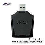 レキサーメディア LRWXQDRBJP Professional リーダー