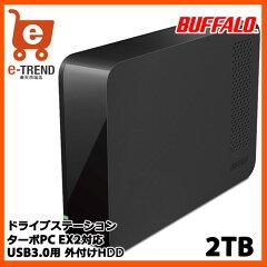【送料無料】バッファローHD-LC2.0U3-BK[USB3.0外付けHDD2TBブラック]