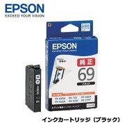 エプソン ビジネス インクジェット カートリッジ ブラック