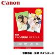 【送料無料】キヤノン SD-201L100 [写真用紙・光沢 スタンダード L版 100枚 0863C001]
