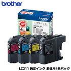 【送料無料】ブラザーLC211-4PK[インクカートリッジお徳用4色パック]