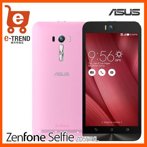 販売終了【送料無料】ASUS ZD551KL-PK16 [ZenFone Selfie 16GB (2GB/LTE) ピンク]【SIMフリー An...