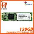 【送料無料】ADATA ASP900NS38-128GM-C [128GB SSD Premier Pro SP900 M.2 2280 MLC SATA 6G]