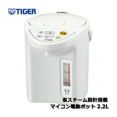 PDR-G221W[マイコン電動ポット2.2Lホワイト]