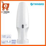 【送料無料】TWINBIRD(ツインバード)HC-E202W[コードレスハンディークリーナーサットリップホワイト]
