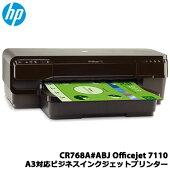 【送料無料】HPCR768A#ABJ[Officejet7110A3対応ビジネスインクジェットプリンター]【代引き不可】