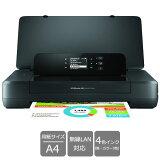 【送料無料】HPCZ993A#ABJ[Officejet200Mobile]【ポータブルプリンタモバイル】【代引き不可】