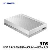 アイオーデータ ポータブル ハードディスク