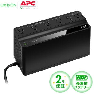 UPS(無停電電源装置)APC ES 425 BE425M-JP E