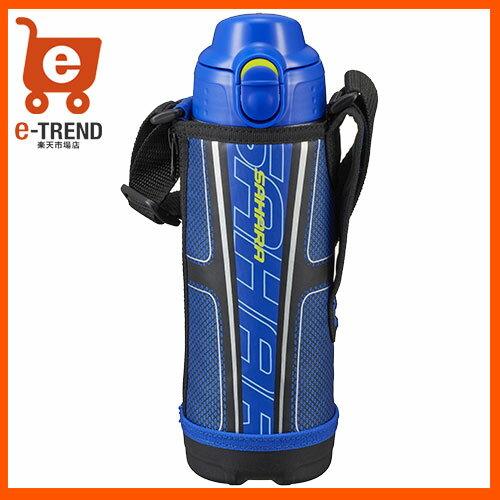 ステンレスボトル MBO-F050