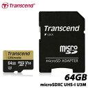 トランセンド TS64GUSDU3M [64GB microSD...