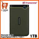 トランセンド TS1TSJ25M3E [1TB ポータブルHDD StoreJet 25M3 USB3.0対応 ディープグリーン/ライトブラウン]【外付けHDD】