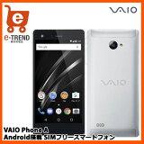 【送料無料】VPA0511S[VAIOPhoneA(Snapdragon6173GB64GB5.5Android6.0.1SIMフリー)]